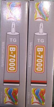 TG B7000 Liquids (MOQ:4P)