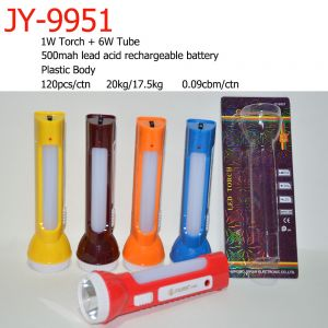LED Torch Light Flashlight Rechargeable Mini Portable with Side Light (MOQ:10P)