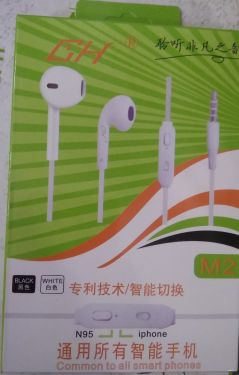 GH Normal Earphone (MOQ:10P)