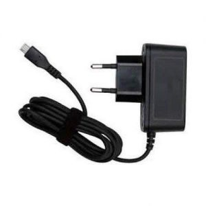 LG 3500 Normal Charger (MOQ:10P)